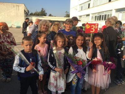 16 Септември 2019г. - 162 ОбУ Отец Паисий - София