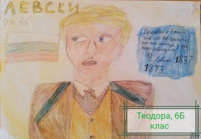 10 - 162 ОбУ Отец Паисий - София