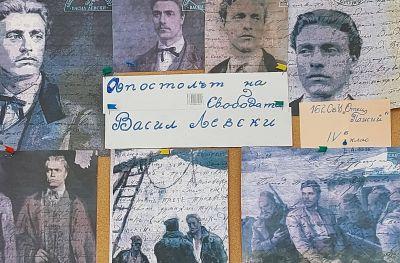 2 - 162 ОбУ Отец Паисий - София