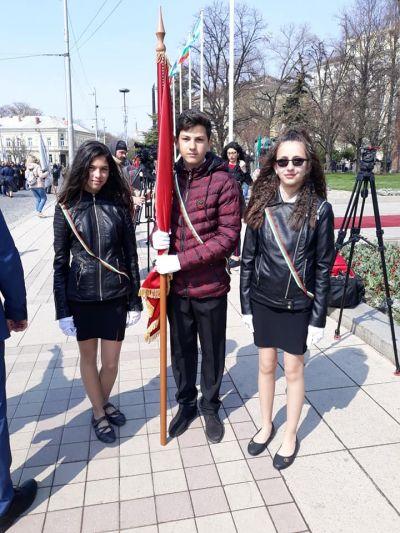Освещаване на училищните знамена - 162 ОбУ Отец Паисий - София