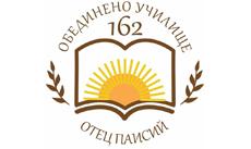 """162 ОбУ """"Отец Паисий"""" - 162 ОбУ Отец Паисий - София"""